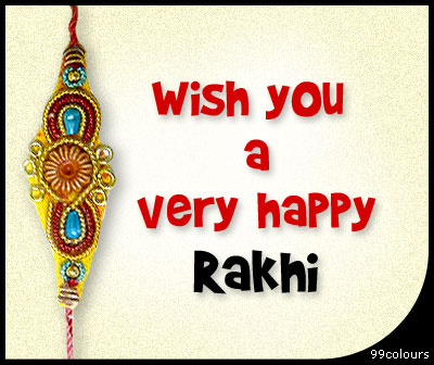 Dear Navinesh... My Little Bro :) Happy Raksha Bandhan Rakhi04